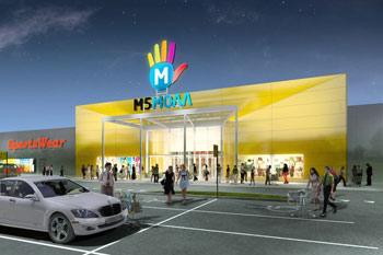 M5_Mall_web.jpg