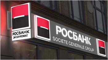 rosbank_web.jpg